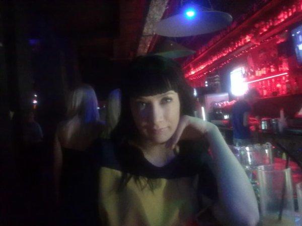 знакомства иркутск телефон 38