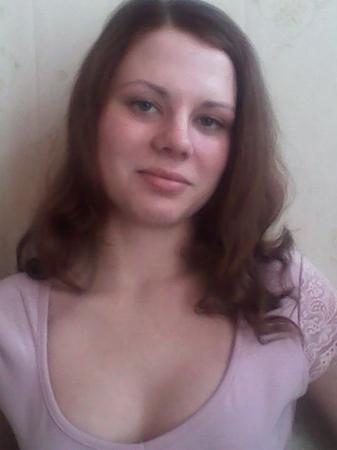 Девушки для знакомства краснокамск