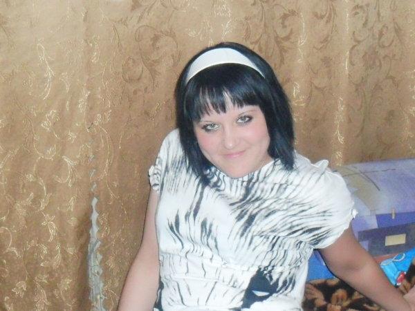 области и знакомства кирова кировской