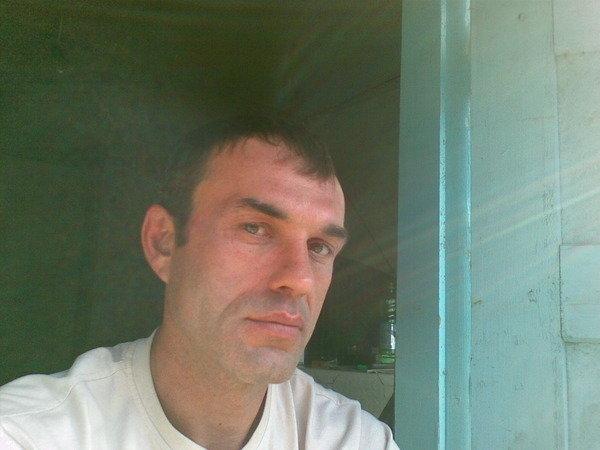 Сахалинской служба области по знакомств