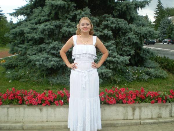 славянска знакомства для замужества и с женщин