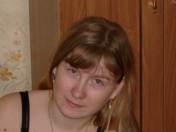 Знакомства С Девушкой Новосибирск