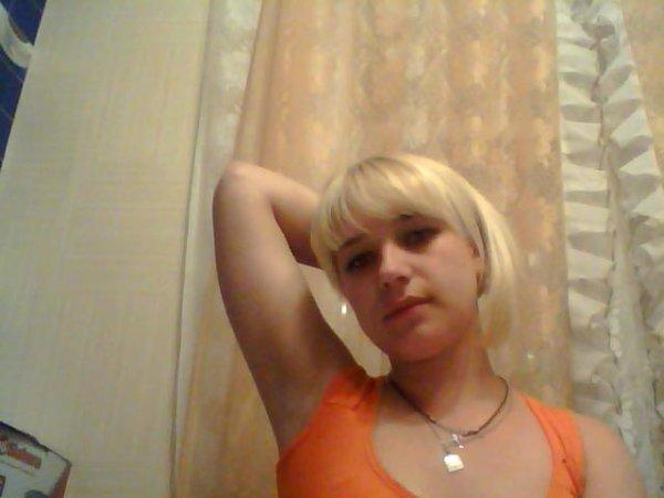 В белореченске знакомство