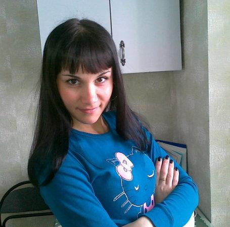 Student Tomsk Сайт Знакомств