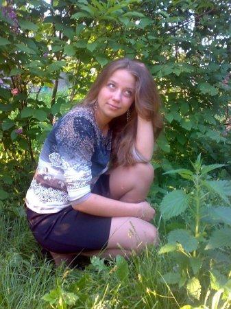 знакомства в г димитровград с номерами телефона девушки