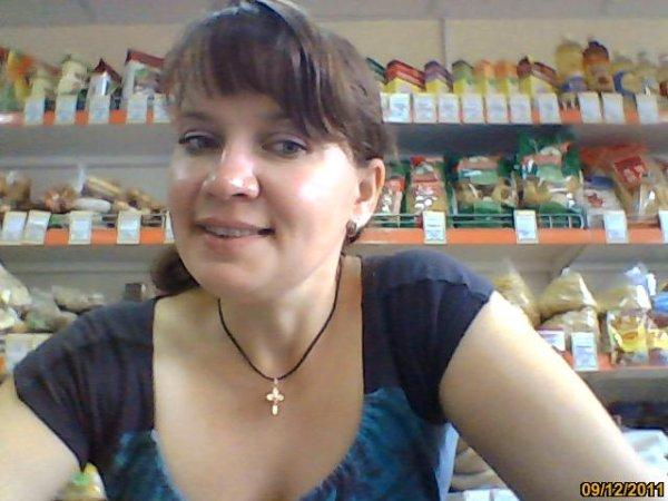 онлайн чат иркутска для знакомств без регистрации