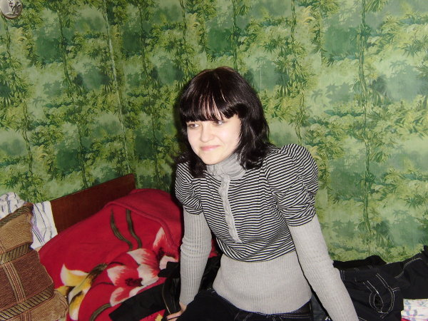 С.константиновка Амурская Область Знакомства С Девушками