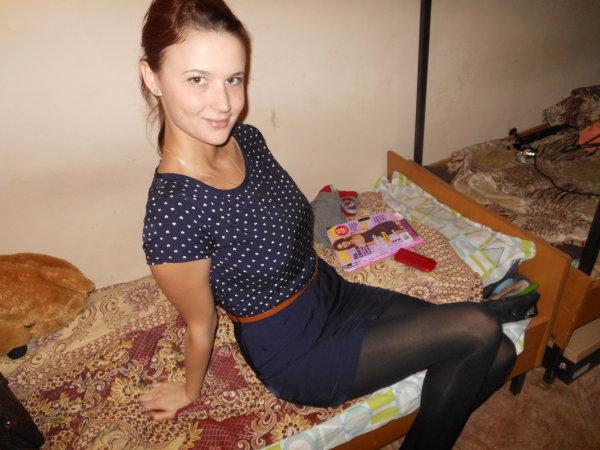 знакомства из волгодонска